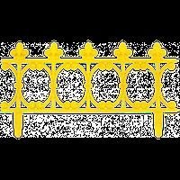 """Забор декоративный """"Корсика"""" набор 3 шт. (1,53 м) желтая"""