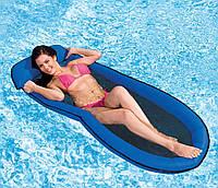Надувной пляжный матрас-гамак Intex  178 х 94 см , фото 1