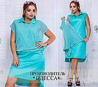 Женское платье со сьемной накидкой. Размеры 48, 50, 52, 54. Ткань котон, сетка-гофре. В наличии 3 цвета