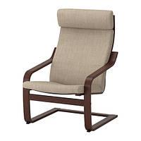 "ИКЕА ""ПОЭНГ"" Кресло, коричневый, Hillared бежевый"