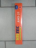 """Электроды """"Vistec"""" Ø2,5 АНО-21"""