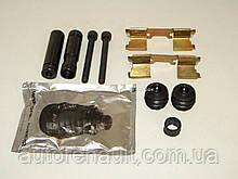 Ремкомплект переднего тормозного суппорта (направляющяя суппорта) Фольксваген Крафтер ROTWEISS - RW42001