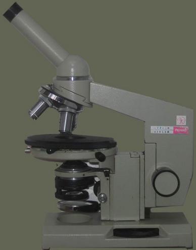 Микроскоп монокулярный Биолам Р-11 ЛОМО