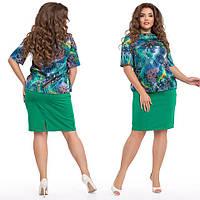 """Летний офисный женский костюм """"Narima"""" с блузой (большие размеры)"""