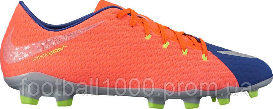 Футбольные бутсы Nike Hypervenom Phelon III FG 852556-409  продажа ... e6f9eb6f4be
