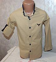 Стильная рубашка на мальчика 6-7,7-8,8-9,9-10,10-11 лет