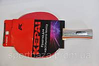 Ракетка для настольного тенниса KEPAI (NEW). Ракетка для настільного тенісу