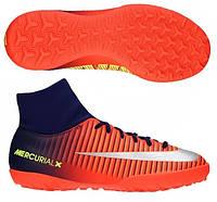 Детские футбольные сороконожки Nike Mercurial Victory VI DF TF 903604-409