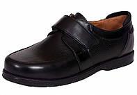 """Туфли школьные кожаные детские подростковые для мальчика тм """"Каприз"""" Украина 31,32 33 34 35 36р. черные"""