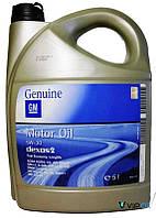 "General Motors 93165557 Масло моторное синтетическое (93165557/1942003) GM ""Dexos 2 5W-30"", 5л"