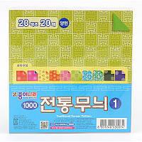Бумага для оригами «Неповторимый узор»