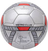 Футбольный мяч Metro Club