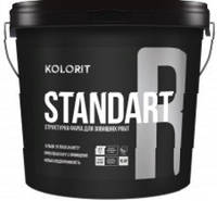 Краска структурная Standart R Kolorit Relief, 9л