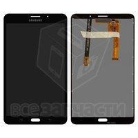 Дисплейный модуль для планшета Samsung T285 Galaxy Tab A 7.0