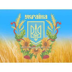 Схема для вышивания бисером Символика Украины БИС3-61 (А3)