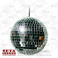 Диско-шар (disco ball) зеркальный диаметр 20 см