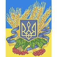 Схема для вышивания бисером Символика Украины БИС4-66 (А4)