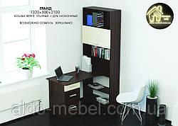 Стол письменный Гранд + стеллаж Общие габариты Ш - 1320 мм; Г - 800 мм; В - 2100 мм (Эверест)