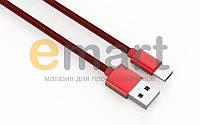 Кабель LDNIO LS60 USB - USB TYPE-C 1м