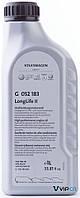 """VAG G052183M2 Масло моторное синтетическое VAG """"Longlife II 0W-30"""", 1л"""