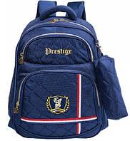 """Рюкзак школьный CF86016 """"Prestige"""" Cool For School"""