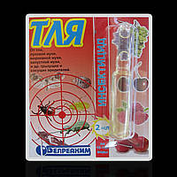 Тля инсектицид, средство  для защиты растений от тли, луковой мухи, капустной мухи и вредителей, 2 мл