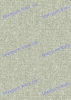 Безворсовый ковер-рогожка Balta Essenza  серый