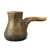 Турка керамическая ручной работы 300мл 9405