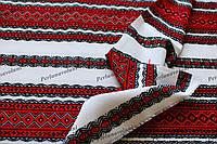Ткань с украинской вышивкой Роксолана ТДК-108 1/1