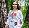 Женская вышиванка на рост 164-170 см