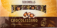 Шоколадні цукерки Chocolissimo 500г