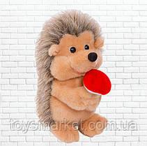 Мягкая игрушка Ёжик с грибочком