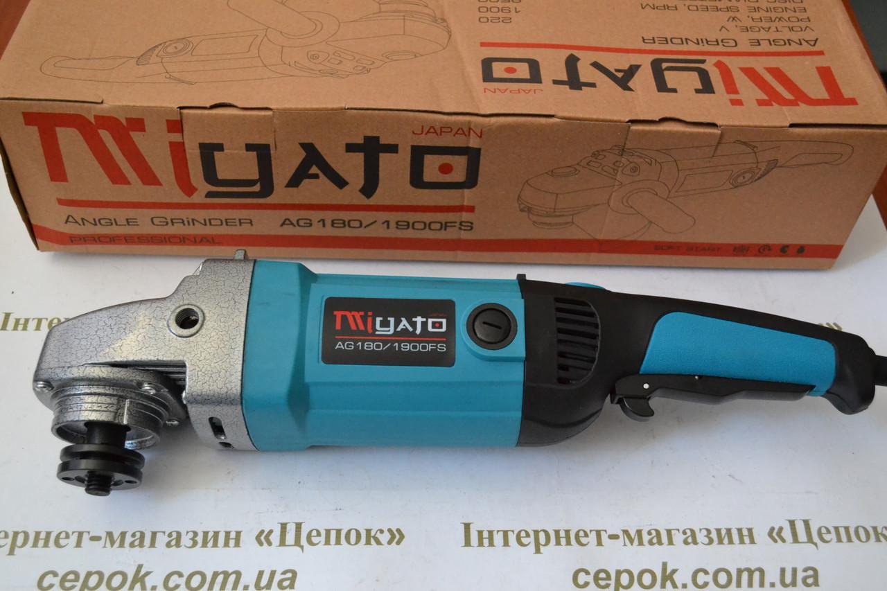 Кутова шліфмашина Miyato AG 180/1900FS,плавний пуск,поворотна ручка.