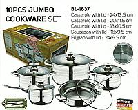 Набор посуды Blaumann BL-1637 10 предметов