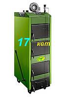 Универсальный котел на твердом топливе SAS UWT 17 кВт (производство Польша)