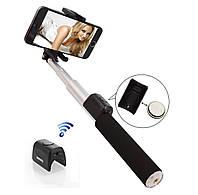 Монопод Remax Selfie Stick RP-P4 silver