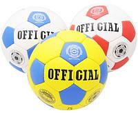 Футбольный мяч Official
