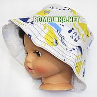Детская панамка для мальчика р. 48 ТМ Мамина мода 3554 Желтый