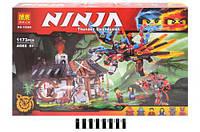 Конструктор ninja Кузница Дракона 10584 в коробке 6 фигурок 1173 деталей 57,5*37,5*8см