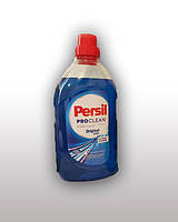 PERSIL Pro clean Color 2 л  (34 стирки)