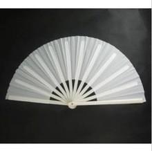 360°Manipulation Fan (White)