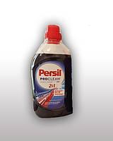 PERSIL Pro clean 2in1 2 л  (34 стирки)