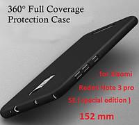 Чехол Luxury Slim для Xiaomi Redmi Note 3 pro SE special edition 152 мм