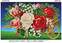 "Схема для вышивки бисером на атласе А2 ""Розы Винтаж"", фото 1"