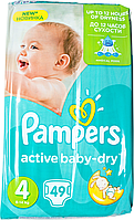 Підгузки Pampers Active Baby-Dry Розмір 4 (Maxi) 8-14 кг, 49 шт