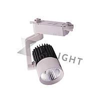 Трековый светильник Z-L 4003 30W Белый