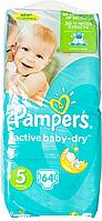 Підгузки Pampers Active Baby-Dry Розмір 5 (Junior) 11-18 кг, 64 шт