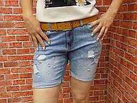 Женские шорты Jass 2073