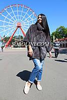Удивительный полушубок из меха скандинавской  норки, цвет графит, длина 75см, украинское производство