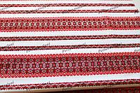 Ткань с украинской вышивкой Роксолана ТДК-108 3/1